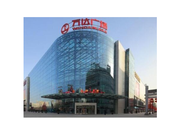 金旺来系列防水卷材应用于西安民乐园万达广场