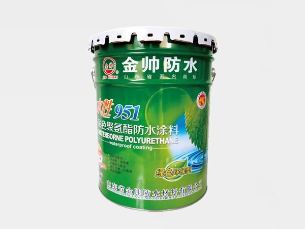 水性951聚氨酯防水涂料