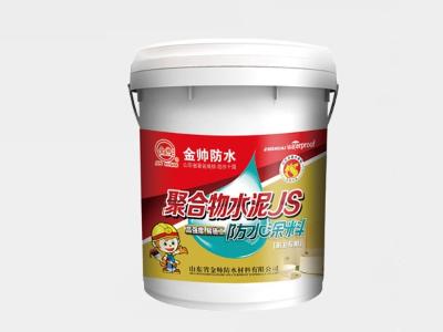 JS聚合物水泥防水涂料